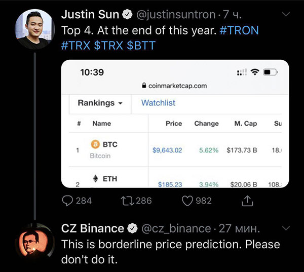 binance tron